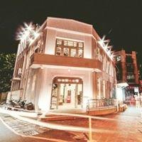 牯嶺街小劇場Guling Street Avant-Garde Theatre