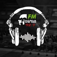 რადიო უცნობი / Radio Ucnobi