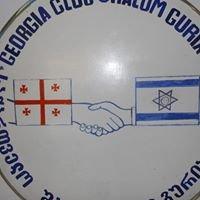Shalom Club Guria