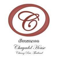 Chayadol Resort เรือนชญาดล เชียงราย