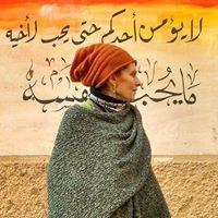 Nomad Morocco