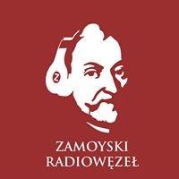 Radiowęzeł Liceum Zamoyskiego