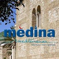Medina Mediterranea (Yasmine Hammamet)