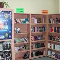 Biblioteka Gimnazjum Nr 1 im. Św Kingi