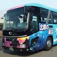 Northern Iwate Travel Service