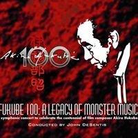 Ifukube and Godzilla: A Musical Celebration