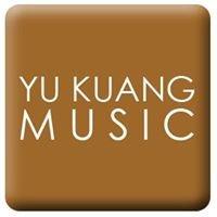 余光音樂 Yu Kuang Music