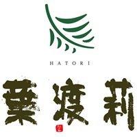 よろづや観光 葉渡莉 Hatori