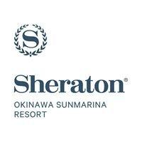 シェラトン沖縄サンマリーナリゾート / Sheraton Okinawa Sunmarina Resort