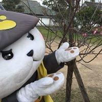 萩市観光課