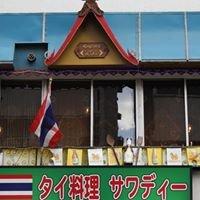 Sawasdee Thairestaurantsin Tokyo