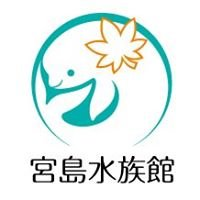 宮島水族館 Miyajima Public Aquarium