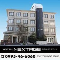 ホテル ネクステージ Hotel Nextage