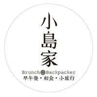 小島家Brunch+Backpacker