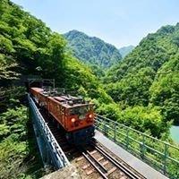 黒部峡谷鉄道株式会社