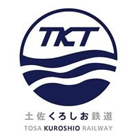 Tosa Kuroshio Railway Co.,Ltd.
