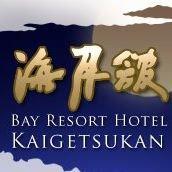 Awajishima Hotel Kaigetsukan