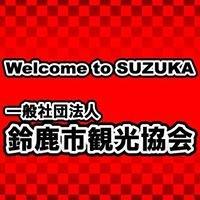 Suzuka-shi tourist information center