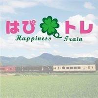 くま川鉄道株式会社