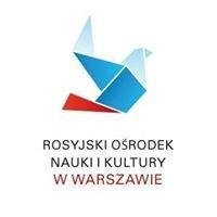 Rosyjski Ośrodek Nauki I Kultury