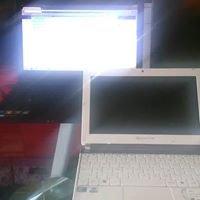Naprawa Systemów Komputerowych