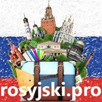 Rosyjski.pro