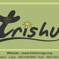 Trishul