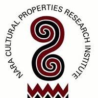 Nara national research Institute for cultural properties