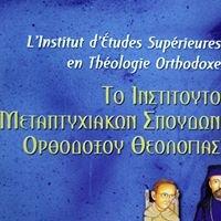 Institut d'études supérieures en théologie orthodoxe de Chambésy
