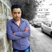 BASEL Khalas Photography