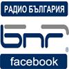 Радио България за българите по света
