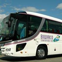 びわこ観光バス株式会社