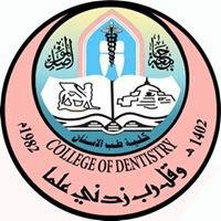 College of Dentistry - University of Mosul