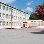 Szkoła Podstawowa nr 2 im. Obrońców Westerplatte w Prabutach