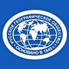 Russian Geographical Society