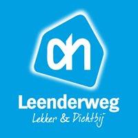 Albert Heijn Leenderweg