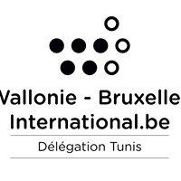 La Délégation Wallonie-Bruxelles en Tunisie