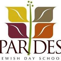 Pardes School