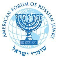 American Forum For Israel