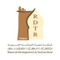 Rural Tourism Morocco