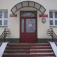 Szkoła Podstawowa nr 2 im. Królowej Jadwigi w Czechowicach- Dziedzicach