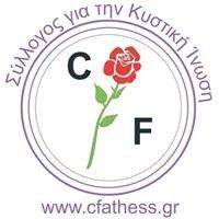 CYSTIC FIBROSIS (CF) or ΚΥΣΤΙΚΗ ΙΝΩΣΗ