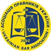 Комітет АПУ з банківського, фінансового та страхового права