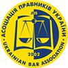 Комітет АПУ з корпоративного права та фондового ринку