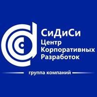 Группа компаний СиДиСи - CDC