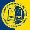 Відділення АПУ в Івано-Франківській області