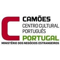 Camões Institute - Portuguese Embassy Cultural Centre