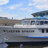 The Ship Brusov