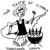 The Real Taste of Cyprus