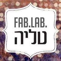 fab.lab טליה